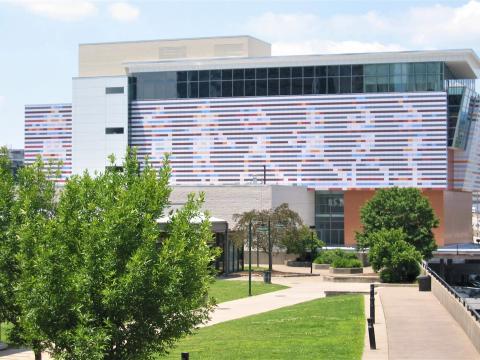 ケンタッキー州ルイビルにあるモハメド・アリ・センター